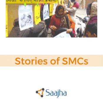 1 SMC Stories in Hindi (1) (1)